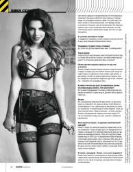 Анна Седокова 4