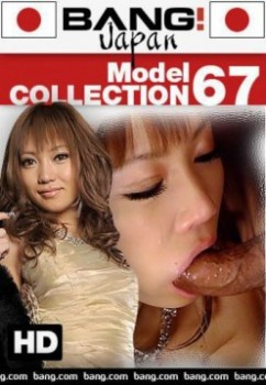 Model Collection 67 (DreamRoom Productions) (2016) 720p