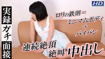 [MEGA][10部][無碼][Gachinco-gachi1010]ガチん娘!gachi1010泰子-エッチ