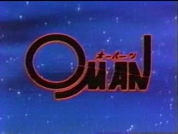 OOPArts: Oman / O-Parts: Oman / Неуместный артефакт (Morino Usagi, Asari Yoshitoo) (ep. 1 of 1) [uncen] [1987, action, mecha, ence fiction, sci-fi, various, VHSRip] [jap/prt/rus]