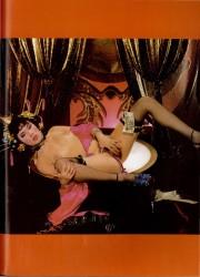 Tokyo Stripper 6