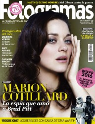 Marion Cotillard -        Fotogramas Magazine (Spain) December 2016 Dominique Issermann Photos.