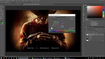 Photoshop. Магия внутри для Youtube (2016) Видеокурс